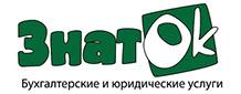 logotypes__znatok[1]