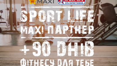 sportlifebaner[1]