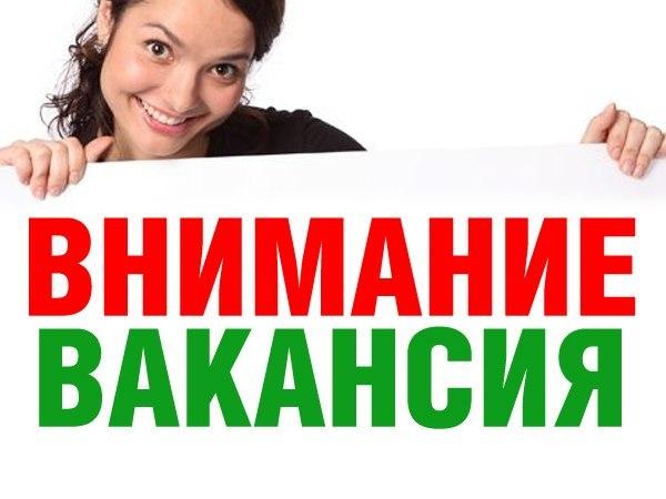 Работа rabota ua - размести резюме бесплатно