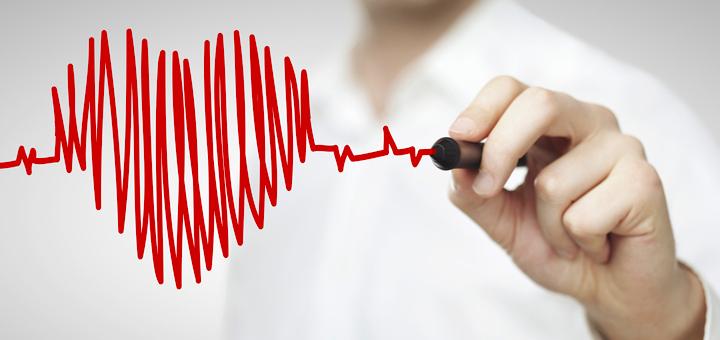 Комплексная диагностика сердца со скидкой