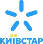 Київстар Киевстар Kievstar Kyivstar