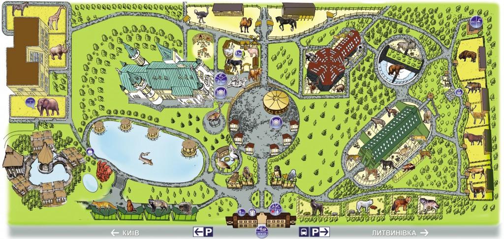 Карта зоопарка 12 месяцев