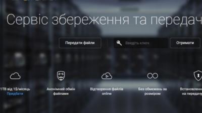 fex.net - новый файлообменник от создателей EX.UA