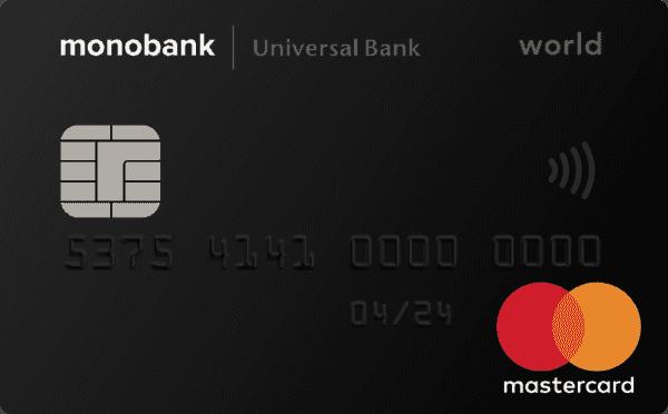 Кредитна картка «Monobank» Monobank