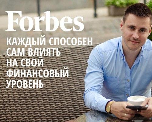 Кир Горшков