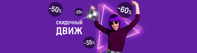 foxtrot-promo